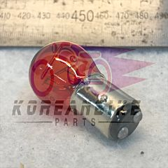Orange Rear Tail Light Lamp Bulb 12V 21/5W Hyosung Various Models