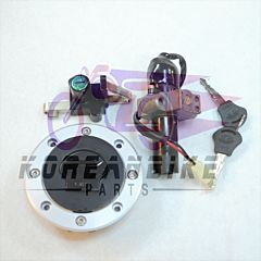 Aftermarket Ignition Key Switch Lock Set Daelim VJF125 VJF250