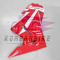 Genuine Lower Right Fairing Cowl Red Newer Daelim VJF 125