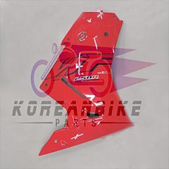 Genuine Lower Right Fairing Cowl Red Daelim VJF 250